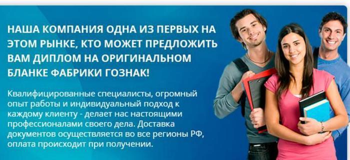 1480698619_Bezuymyannuyy (700x320, 45Kb)