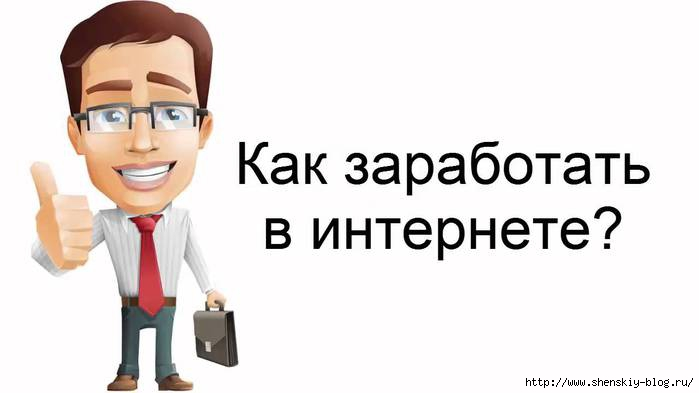 4121583_1zrbt (700x393, 63Kb)