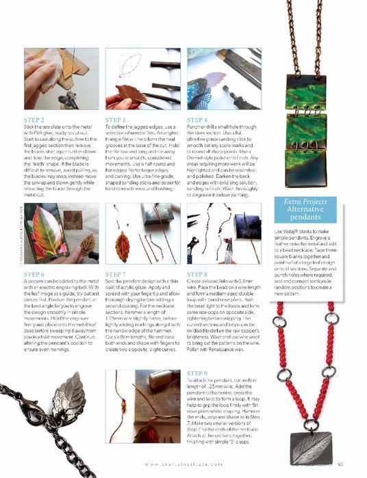 Making Jewellery January 2016_71 (536x700, 313Kb)