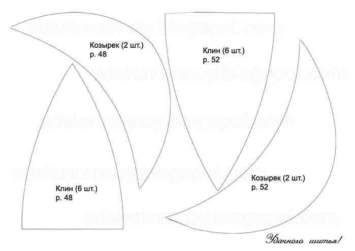 Кепка шестиклинка своими руками 59