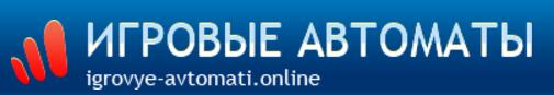 игровые автоматы онлайн1 (505x87, 24Kb)
