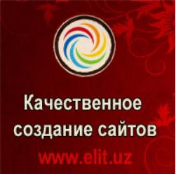 сайт2 (251x248, 93Kb)