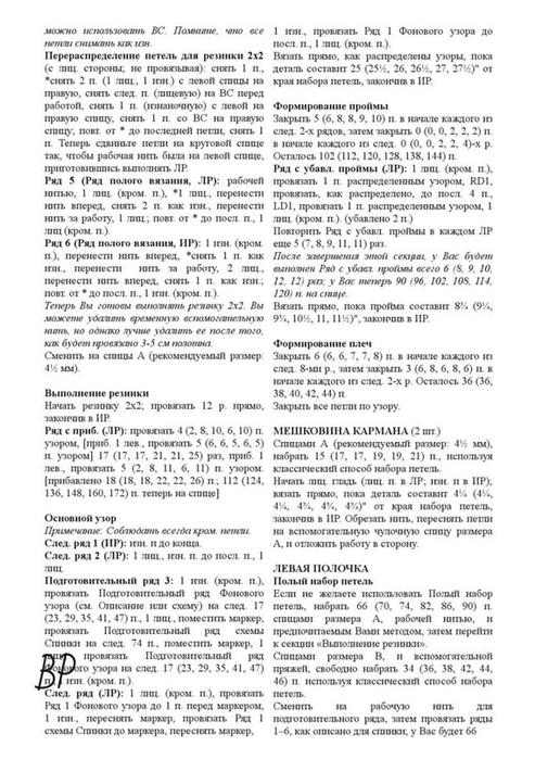 sbid-1LISMI (493x700, 229Kb)