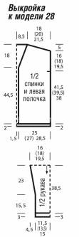 37-5 (111x333, 19Kb)