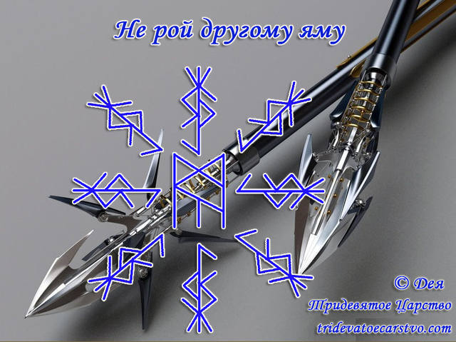 5916975_neroidrugomyyamy (640x479, 63Kb)