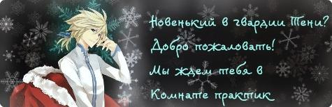 http://img0.liveinternet.ru/images/attach/d/1/132/758/132758382_Fay_banner.jpg