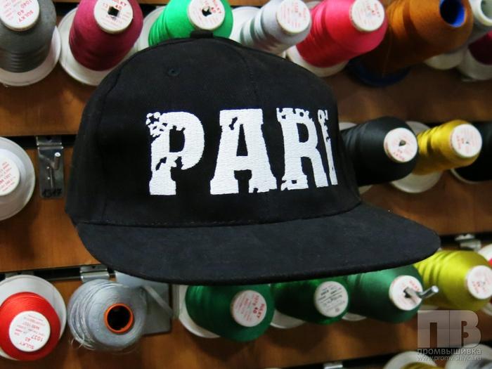 5697207_Pari2 (700x525, 250Kb)