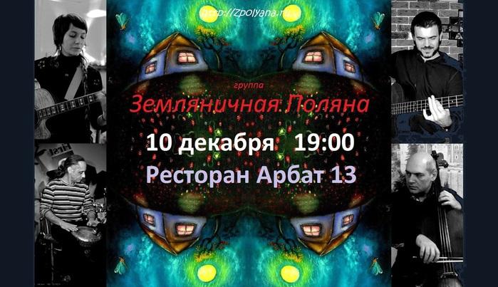 10-дек-гор (700x403, 119Kb)