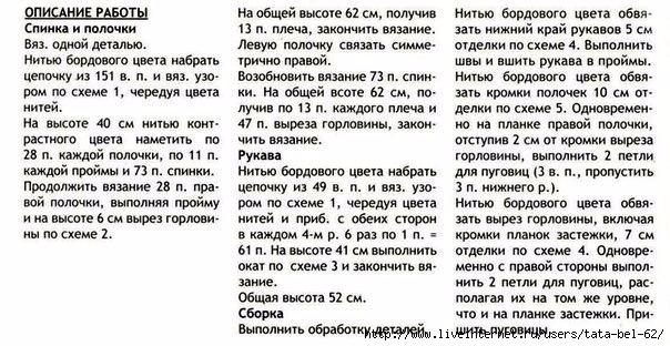 127227906_3863677_iskri_vezyviya2 (604x312, 217Kb)