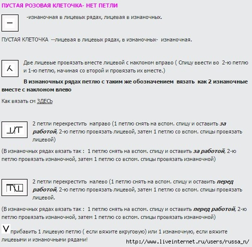 VQjz-1Nu_EI (504x494, 149Kb)