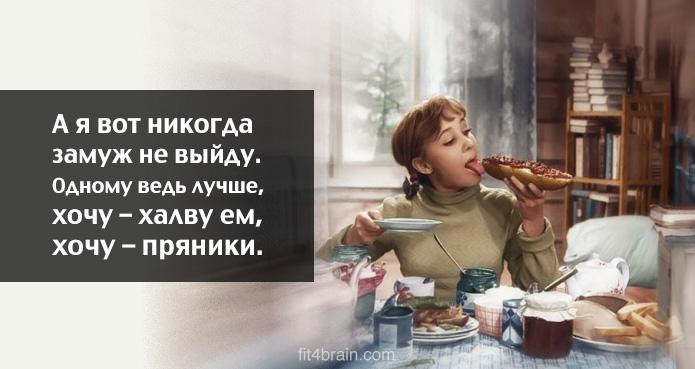 devchata-film (695x369, 165Kb)