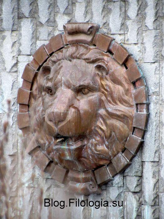 Барельеф с изображением льва на улице Генерала Бирюзова в Москве/3241858_leo (525x700, 81Kb)