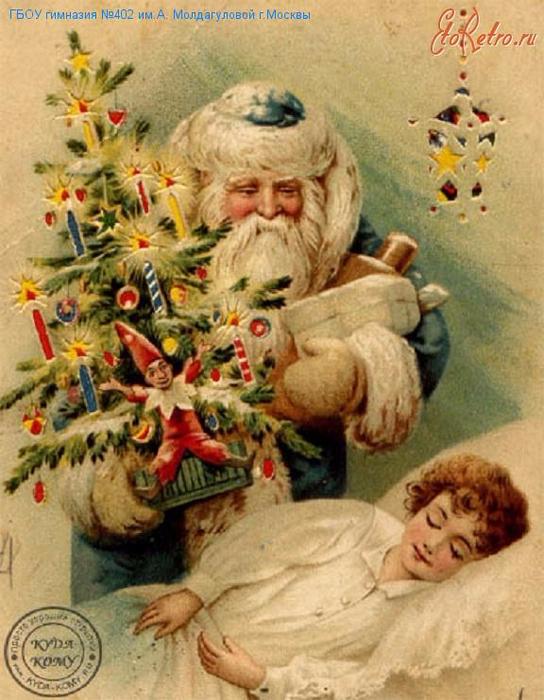Старые открытки к новому году и рождеству