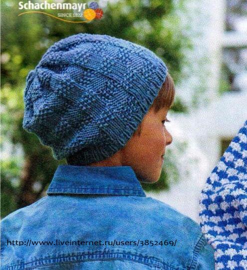 синяя шапка для мальчика схема описание 2 (495x541, 341Kb)
