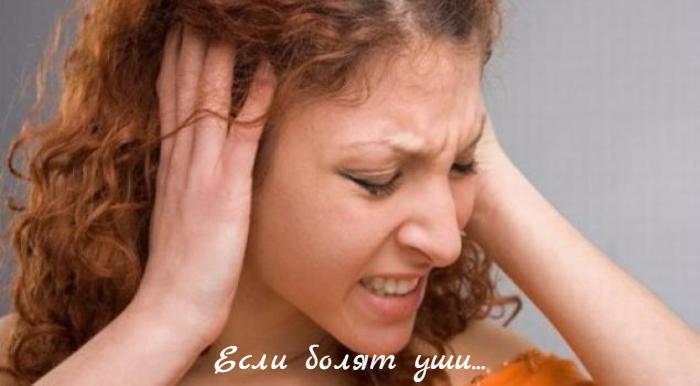 """alt=""""Если болят уши...""""/2835299_Esli_bolyat_yshi___ (700x386, 383Kb)"""