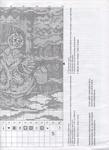 Превью 2 (508x700, 417Kb)