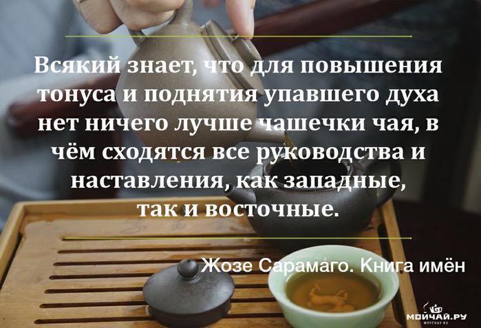 4897960_SYMrmg_9ku4 (700x477, 58Kb)