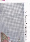 Превью Вышиванка 108 (8)_Страница_32 (501x700, 514Kb)