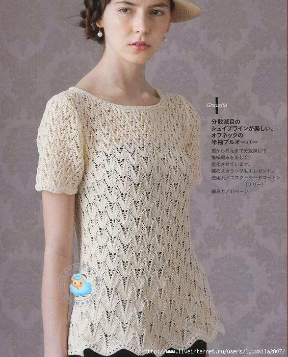 Журнал Couture Knit 5/2013 spring-summer by Hitomi Shida Весна-лето