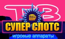 logo (220x133, 44Kb)