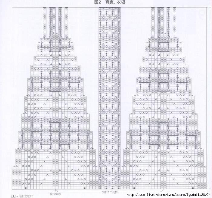 19-90 (700x654, 282Kb)