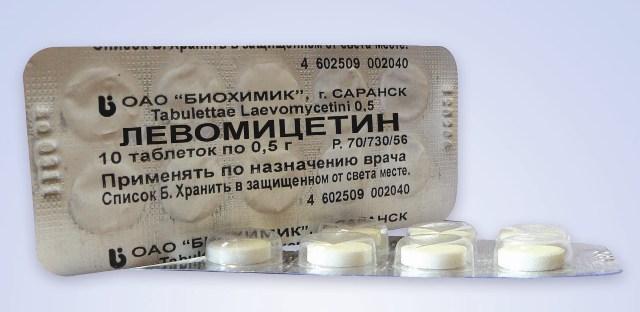 4038133_levomecetinpriprostatite1 (640x312, 74Kb)