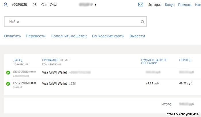 Такси от Юли - платит!/3324669_taxi (700x409, 81Kb)