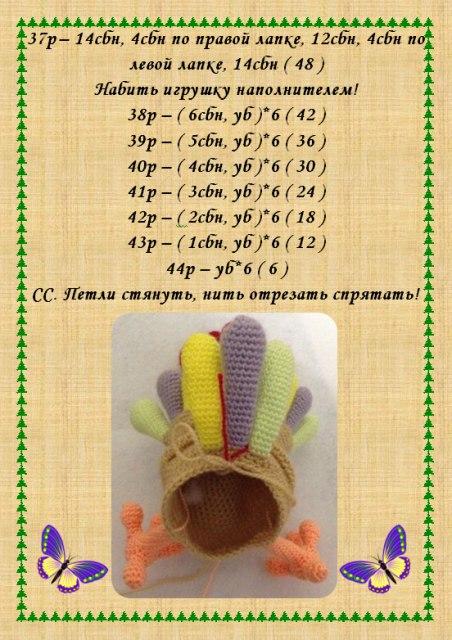 5758277_zEDWDqvzOfs (452x640, 88Kb)