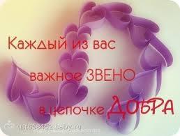 3483673_15326434_419232178412812_552377671133709807_n (258x195, 8Kb)
