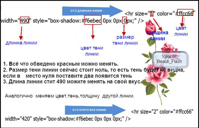 aramat_0D0A02 (700x451, 255Kb)