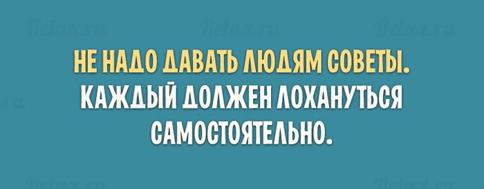 1481289391_4729322_a0de02e0 (700x274, 39Kb)