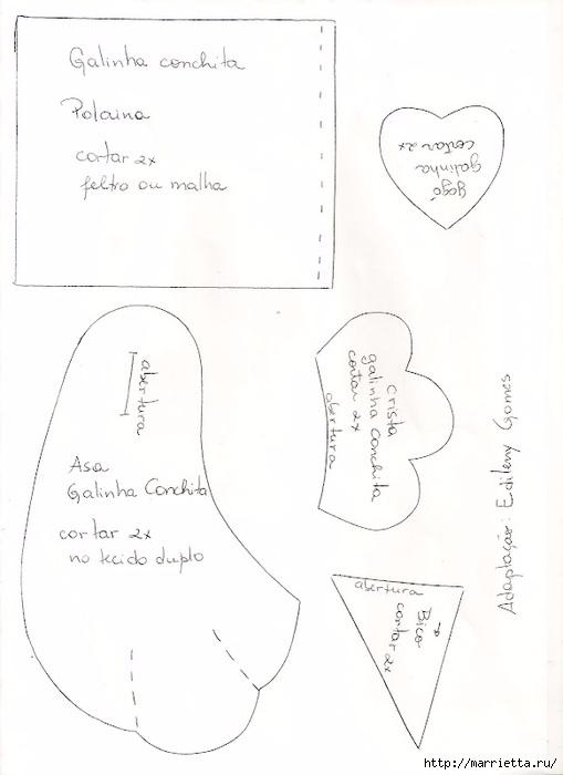 Шьем петушков и курочек. Много идей и выкроек (100) (509x700, 112Kb)