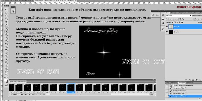 0_84f62_91025db4_XXXL (700x348, 161Kb)