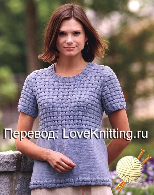 51 Пуловер плетеным узором МТ2 (500x633, 361Kb)