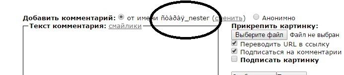 ник (693x152, 33Kb)