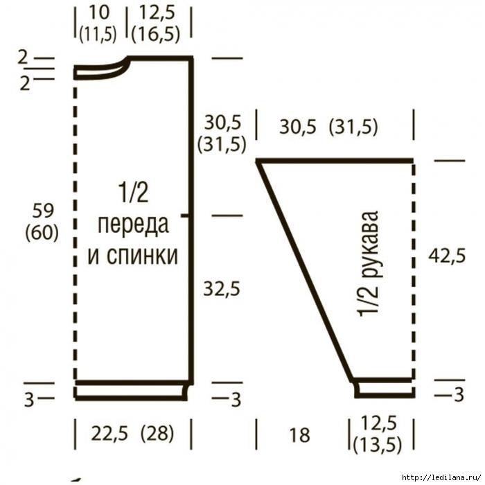 3925311_Rozovii_djemper_s_ajyrnimi_rombami_1 (700x700, 186Kb)