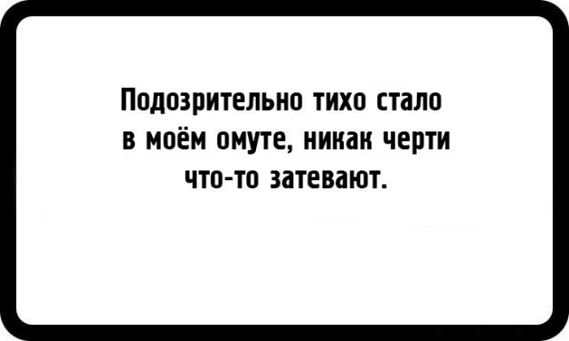 875697_umor_pessimist_16 (640x384, 23Kb)