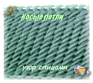 2016-11-30_090550 (296x266, 172Kb)