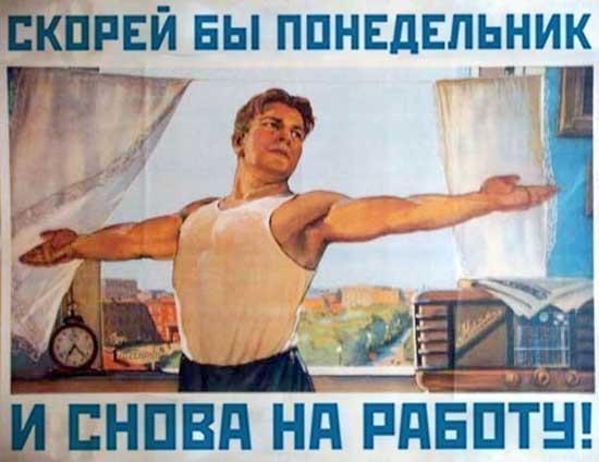 3821971_poned_rabota (550x424, 28Kb)