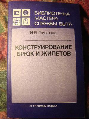 4870325_b04490b4cb8c4efaa6d30cdb5ff0f305 (300x400, 24Kb)