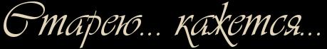 1 (459x69, 18Kb)
