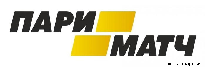 "alt=""www-parimatch.com""/2835299_PARI_MATCh (700x229, 32Kb)"