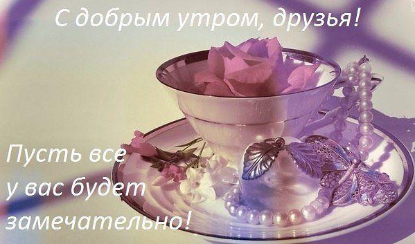 3768849_ytro_zam (599x353, 42Kb)