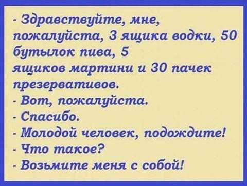 15355597_238705196563975_325645264047210541_n (480x362, 155Kb)