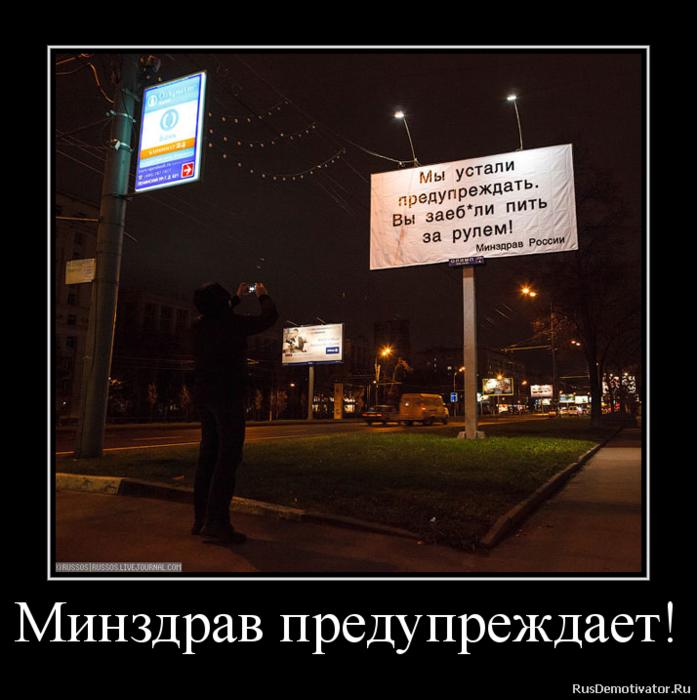 01РњРёРЅР· (697x700, 443Kb)