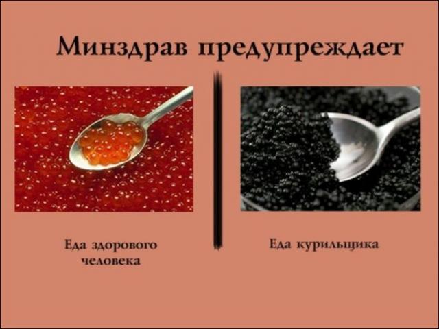1РњР·РґСЂ (640x480, 159Kb)