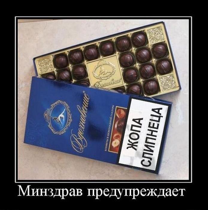 1РњРёРЅР· (695x699, 252Kb)