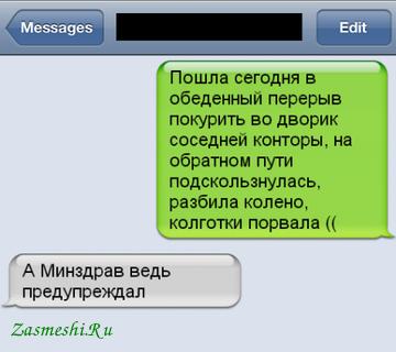 2Минзд колг (360x320, 99Kb)