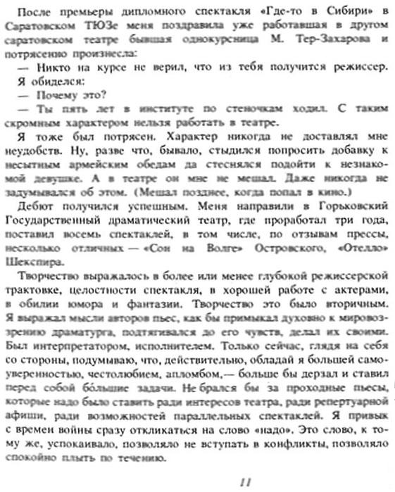 5289008_mikaelyanknijka222_1_ (561x700, 137Kb)