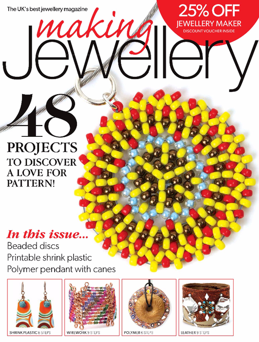 Making Jewellery January 2016_1 (531x700, 441Kb)